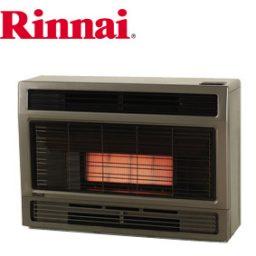 Rinnai Spectrum Console - Metallic Brown