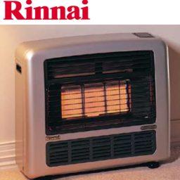 Rinnai Titan 151 Radiant Convector - Platinum Silver