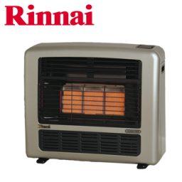 Rinnai Granada 252 Radiant Convector - Platinum Silver