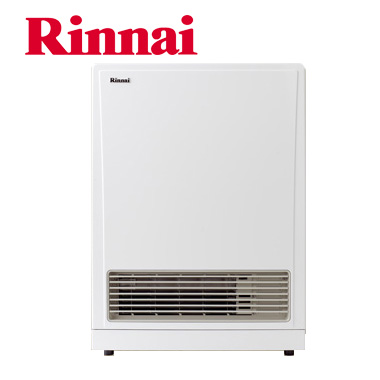 Rinnai K561ft Energysaver White Including Direct Flue Kit