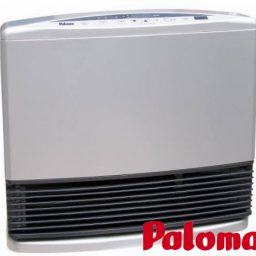 Paloma PJC-S25FR 25MJ/h Convector Heater - Silver