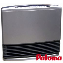 Paloma PJC-C25FR 25MJ/h Convector Heater - Charcoal