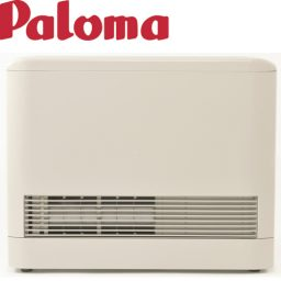 Paloma RP250 Room Sealed Gas Heater 25MJ/h & Flue
