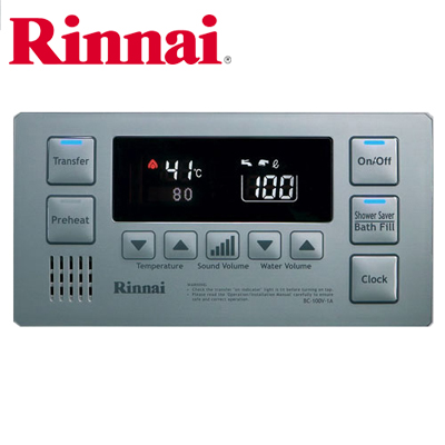 Rinnai Deluxe Bathroom Controller Silver
