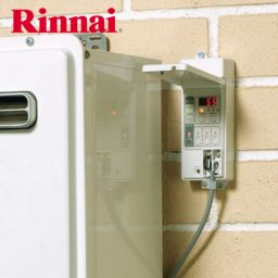 Rinnai Wireless Water Transceiver - WWT503