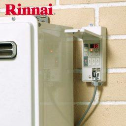 Rinnai Wireless Water Transceiver - WWT503