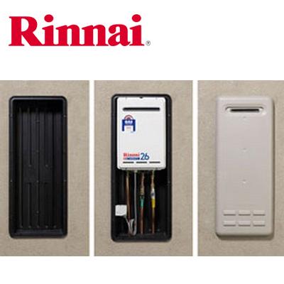 Rinnai Smartbox Recess Box
